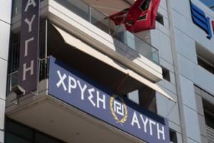 xrysi-aygi-grafeia-mesogeion