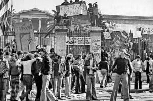Politexneio-1973