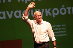 Papandreou-Giorgos
