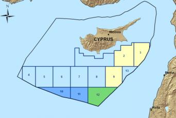 Cyprus-AOZ-1