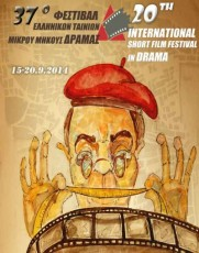 festival-dramas
