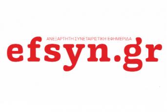 efsyn-logo